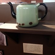 Erwin Hamilton's Tea Pot